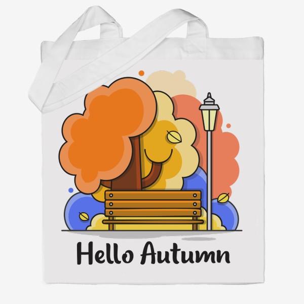Сумка хб «Привет Осень»