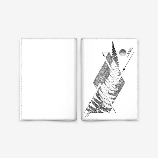 Обложка для паспорта «Geometric Mysticism»