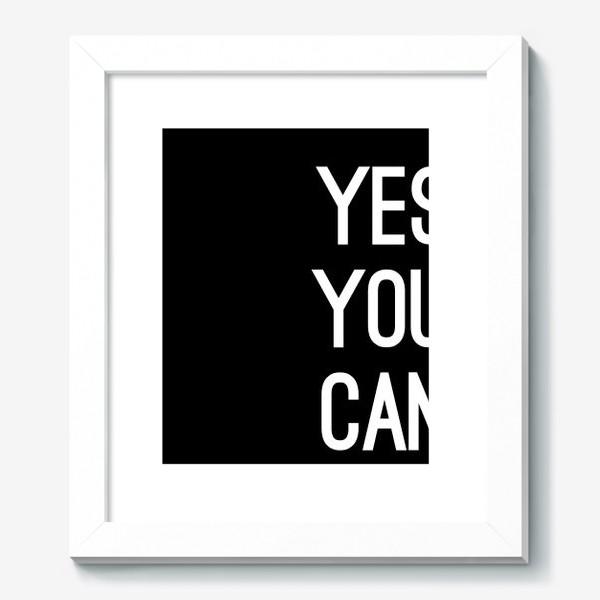 Картина «Yes you can. Да, ты можешь.»