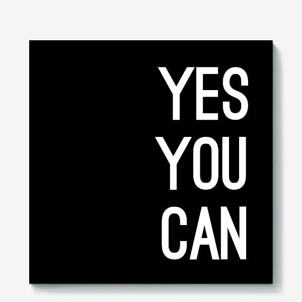 Холст «Yes you can. Да, ты можешь.»