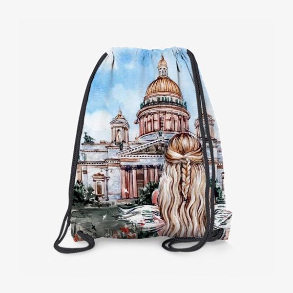 Рюкзак «Исаакиевский собор»