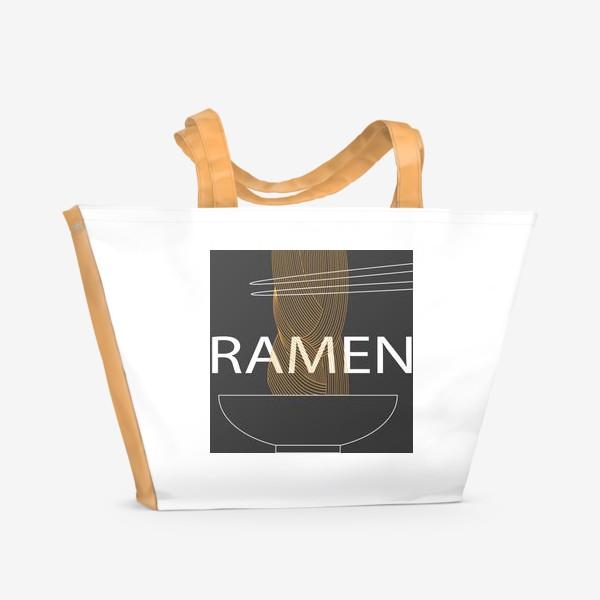 Пляжная сумка «Лапша рамен/рамэн»