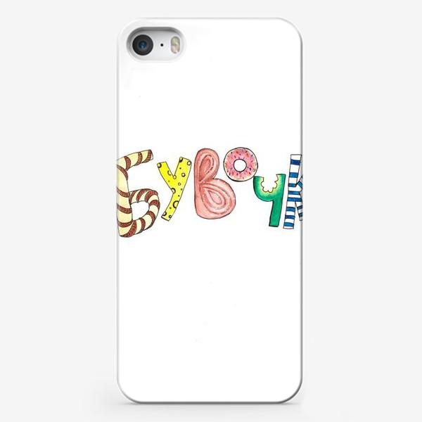 Чехол iPhone «Бувочка»