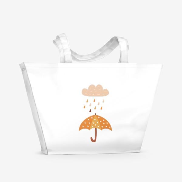 Пляжная сумка «Зонтик с сердечками и дождь - Осенний уютный принт»