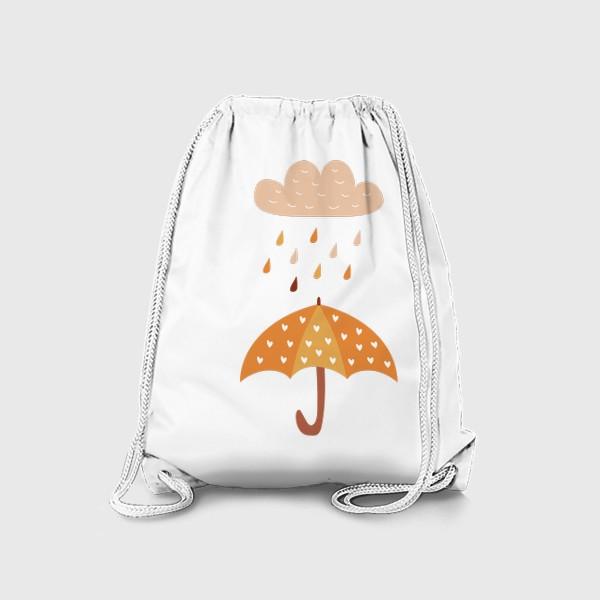 Рюкзак «Зонтик с сердечками и дождь - Осенний уютный принт»