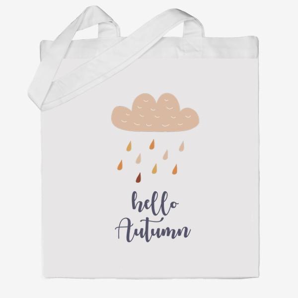 Сумка хб «Hello Autumn - Привет Осень. Осенний дождь»