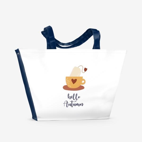 Пляжная сумка «Hello Autumn - Привет Осень. Чай в пакетике - уютный принт»