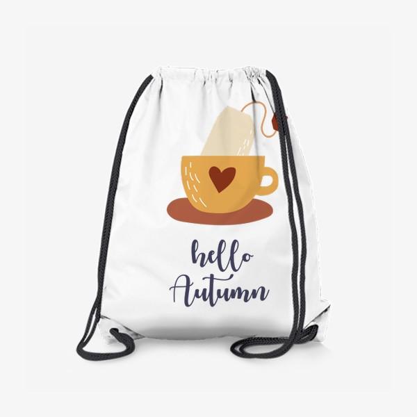 Рюкзак «Hello Autumn - Привет Осень. Чай в пакетике - уютный принт»