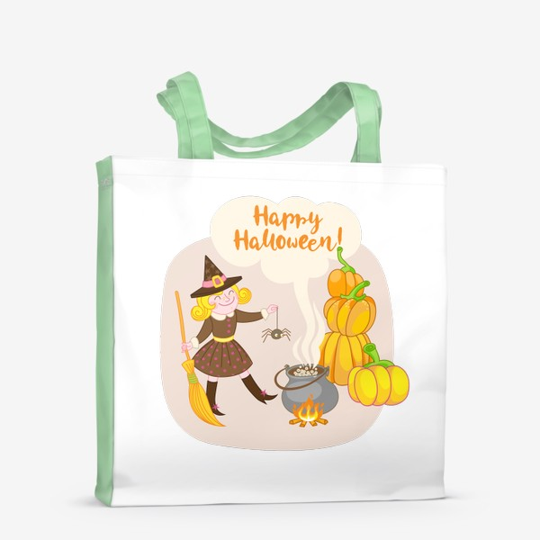 Сумка-шоппер «Юная ведьма варит магическое зелье. Хэллуин. Happy Halloween!»