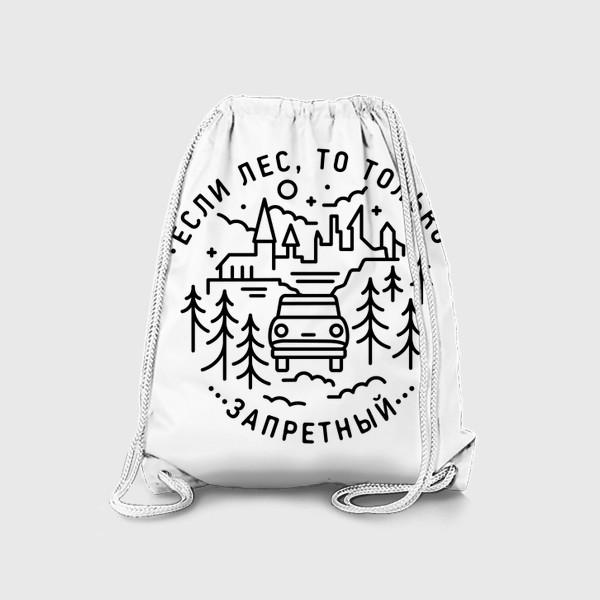 Рюкзак «Запретный лес»