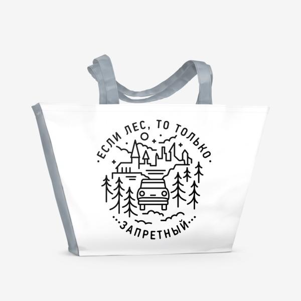 Пляжная сумка «Запретный лес»