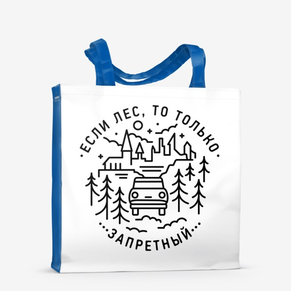 Сумка-шоппер «Запретный лес»