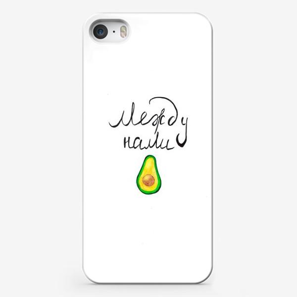 Чехол iPhone «#авокадо #любовь»