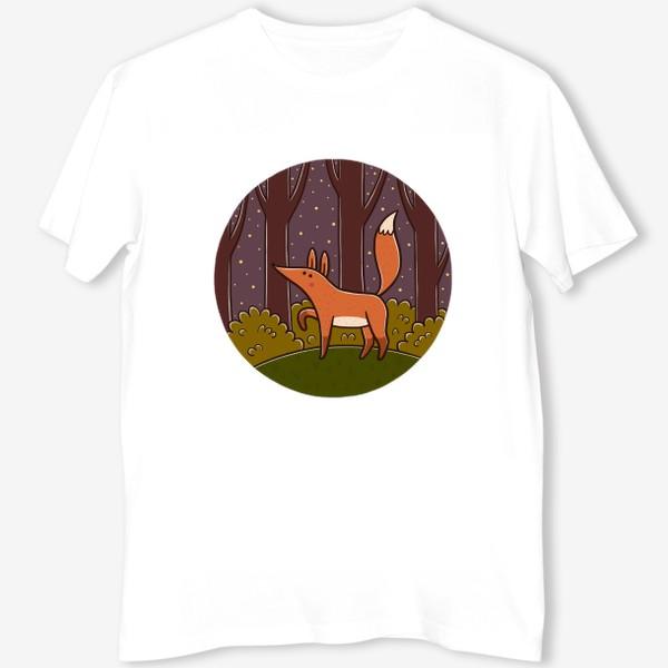 Футболка «Милая лиса в ночном лесу»