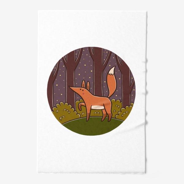 Полотенце «Милая лиса в ночном лесу»