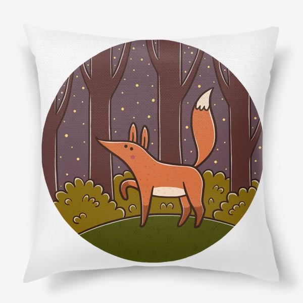 Подушка «Милая лиса в ночном лесу»