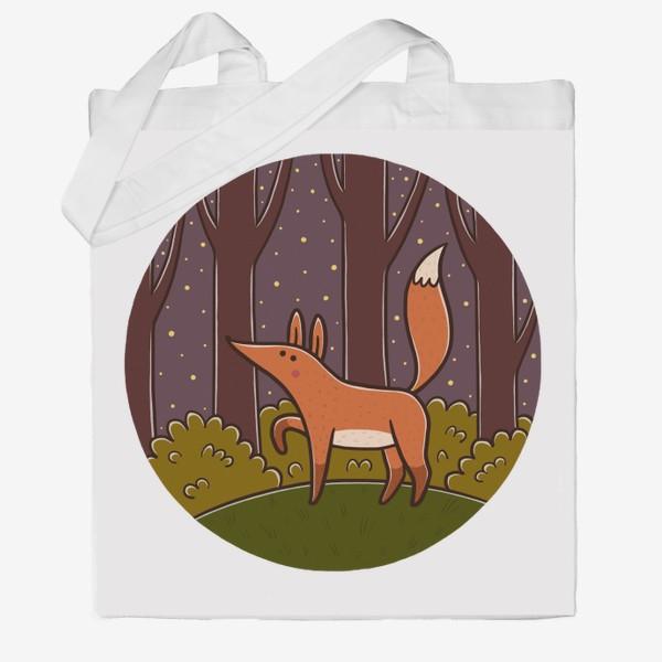 Сумка хб «Милая лиса в ночном лесу»
