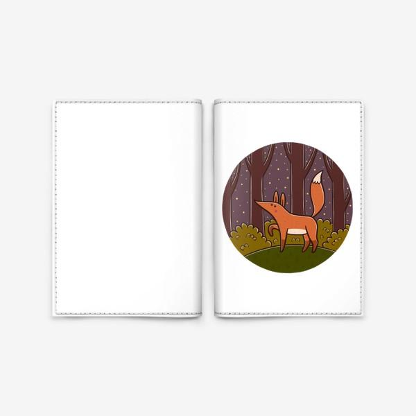 Обложка для паспорта «Милая лиса в ночном лесу»