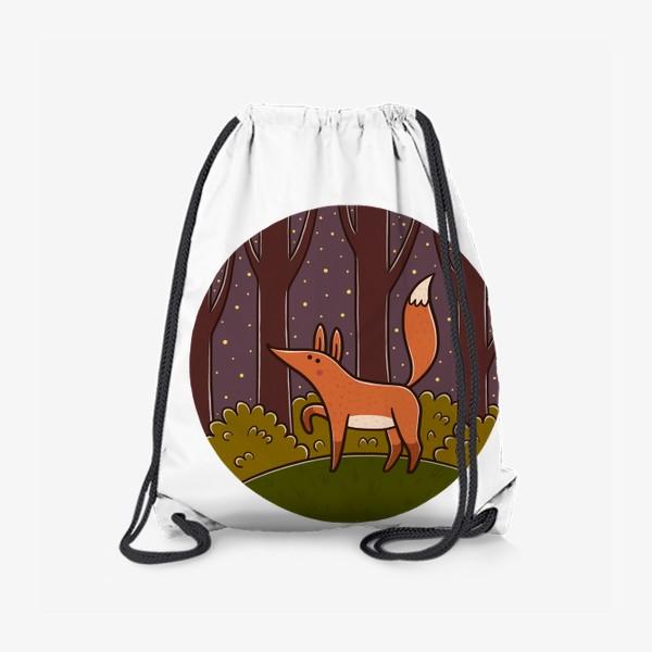 Рюкзак «Милая лиса в ночном лесу»