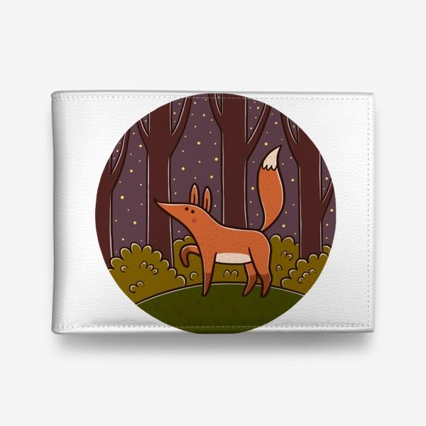 Кошелек «Милая лиса в ночном лесу»