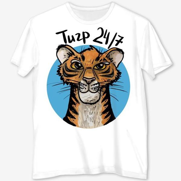 """Футболка с полной запечаткой «Тигр на голубом фоне """"ТИГР 24/7""""»"""