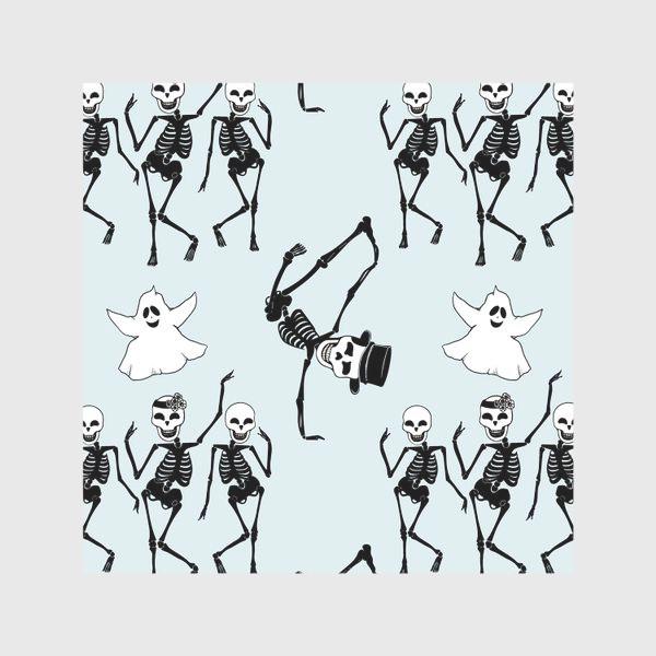 Скатерть «Танцующие приведения и скелетики»