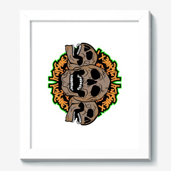 Картина «Хэллоуин и черепки»