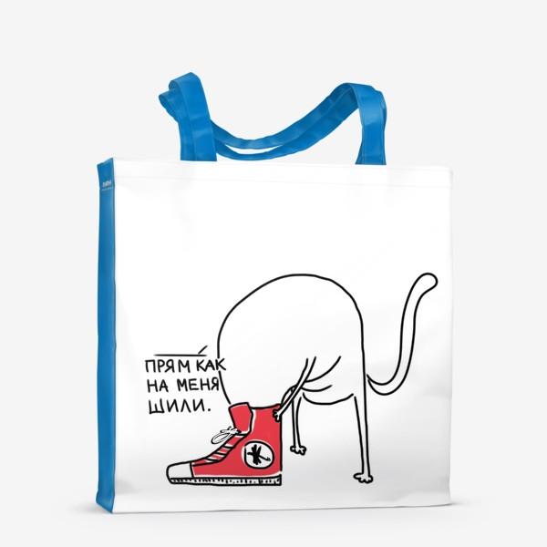 Сумка-шоппер «Кот в кедах.Как на меня шили»