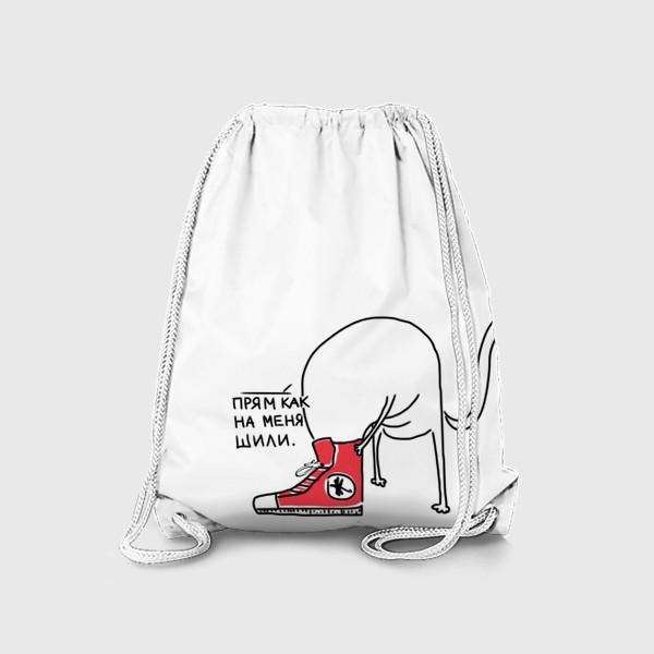 Рюкзак «Кот в кедах.Как на меня шили»