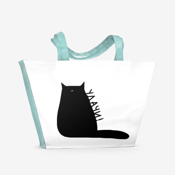 Пляжная сумка «Черный кот желает удачи.»