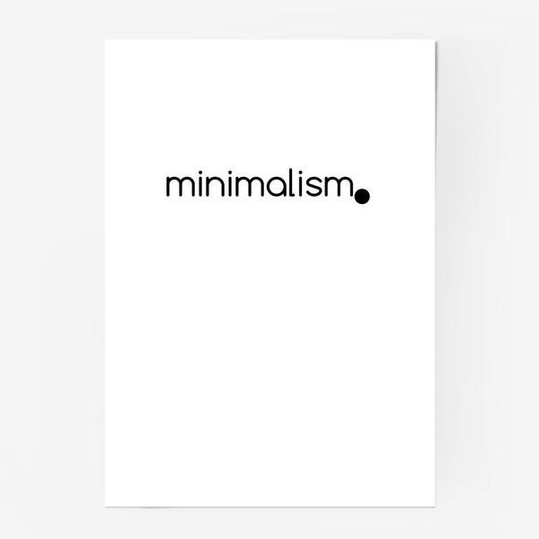 Постер «Минимализм. Надпись. Черное и белое»