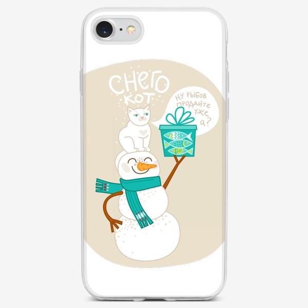Чехол iPhone «Снегокот. Снеговик и кот. Мем. Рыбов продаёте? Продайте уже рыбов!»