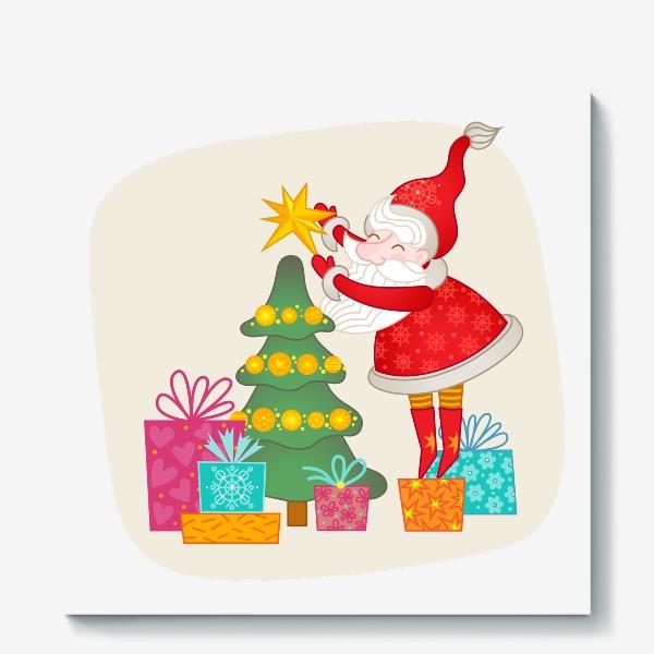 Холст «Санта. Дед Мороз, ёлка и подарки»