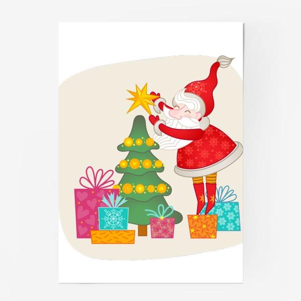 Постер «Санта. Дед Мороз, ёлка и подарки»