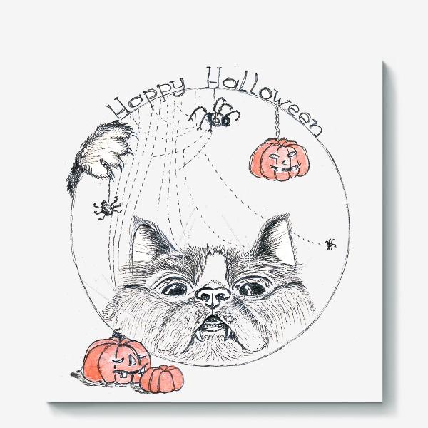 Холст «Всем счастиливого Хэллоуина!»