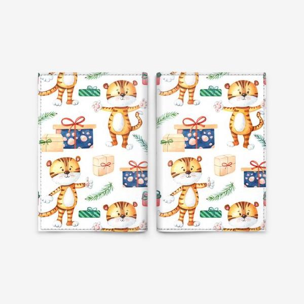 Обложка для паспорта «Тигрята с подарками. Новогодний»