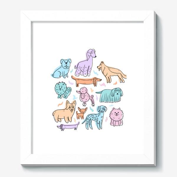 Картина «Разные породы собак(абстракция)»