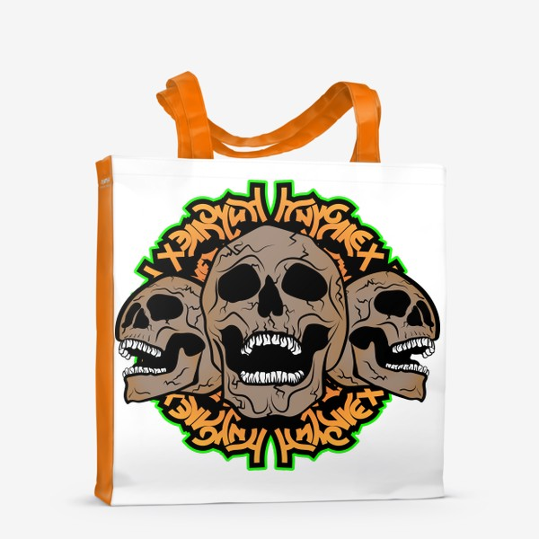 Сумка-шоппер «Хэллоуин и черепки»