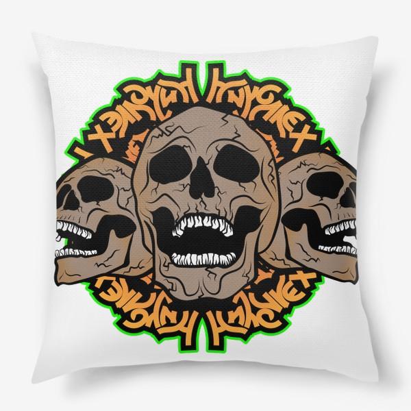 Подушка «Хэллоуин и черепки»