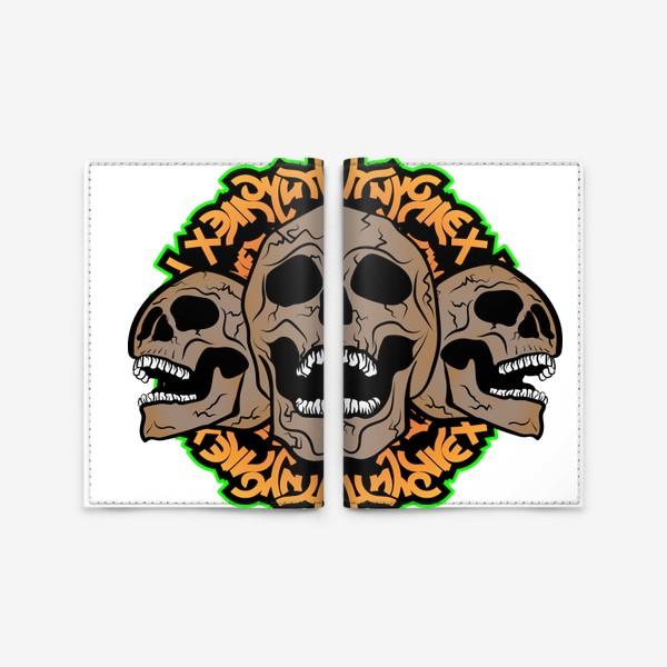 Обложка для паспорта «Хэллоуин и черепки»