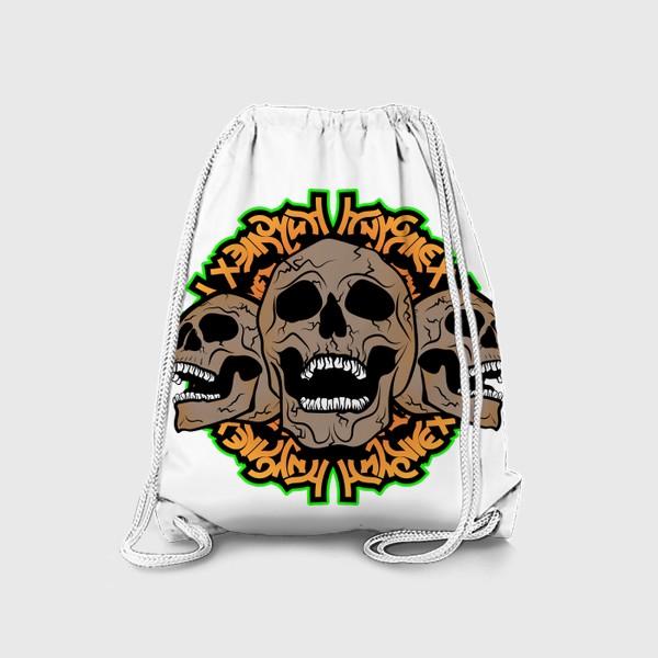 Рюкзак «Хэллоуин и черепки»