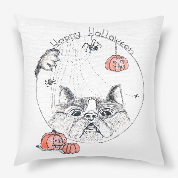 Подушка «Всем счастиливого Хэллоуина!»