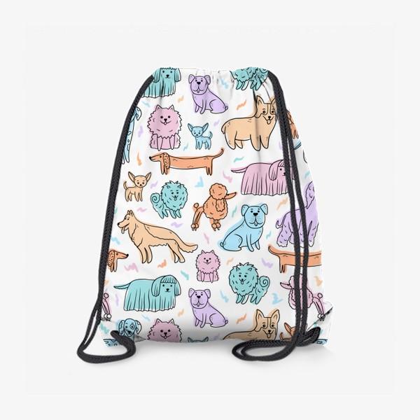 Рюкзак «Разные породы собак(абстракция)»