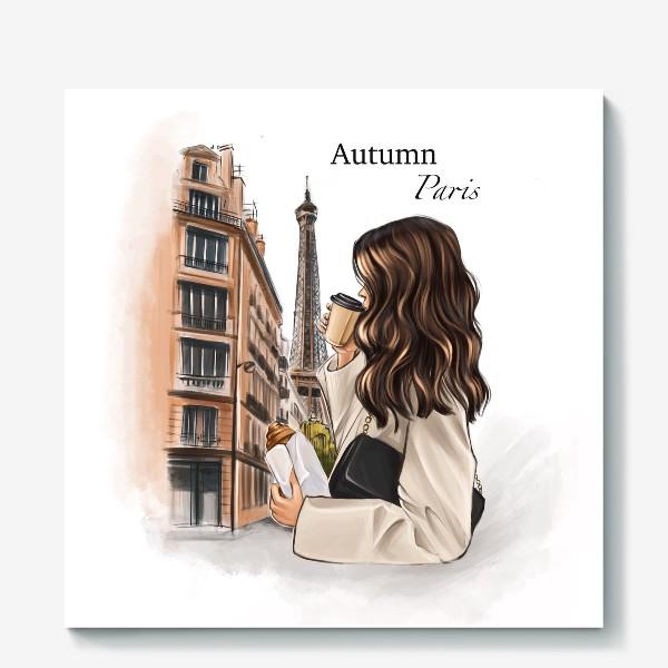 Холст «Осень в Париже»