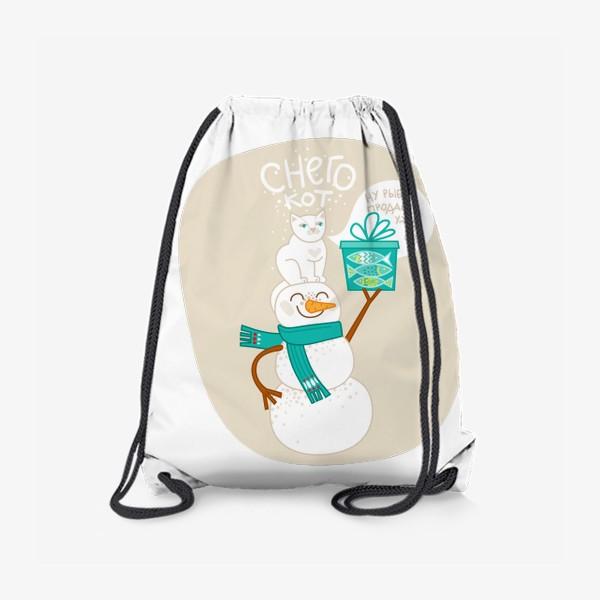 Рюкзак «Снегокот. Снеговик и кот. Мем. Рыбов продаёте? Продайте уже рыбов!»