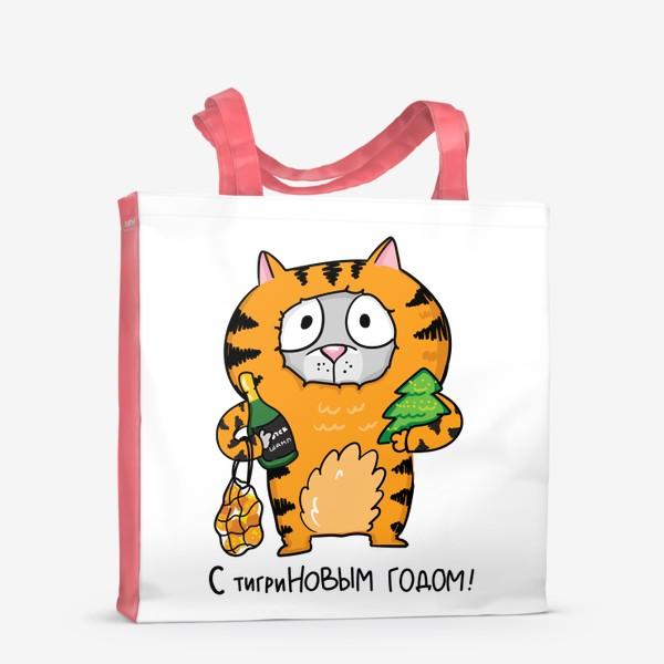 Сумка-шоппер «С тигриНОВЫМ ГОДОМ!»