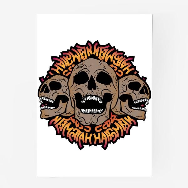 Постер «Halloween skulls»