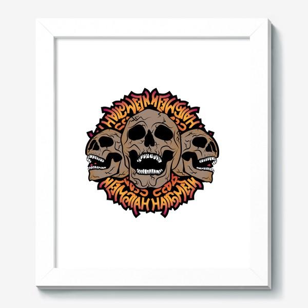 Картина «Halloween skulls»