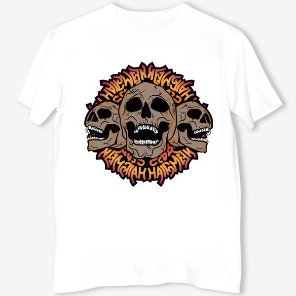 Футболка «Halloween skulls»