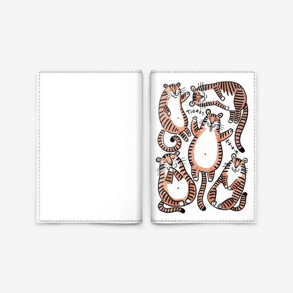 Обложка для паспорта «Веселые тигры»